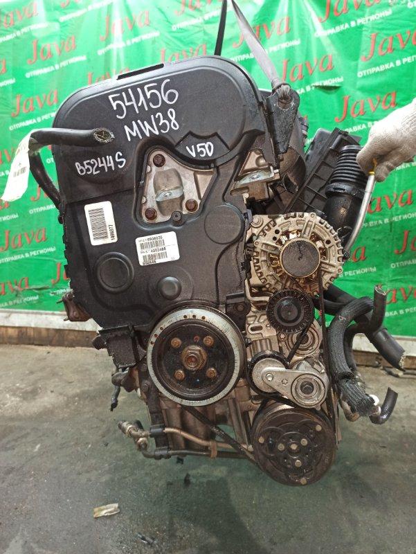 Двигатель Volvo V50 MW38 B5244S 2008 (б/у) ПРОБЕГ-86000КМ. 2WD. +КОМП. ПОД А/Т. СТАРТЕР В КОМПЛЕКТЕ.YV1MW385982401389