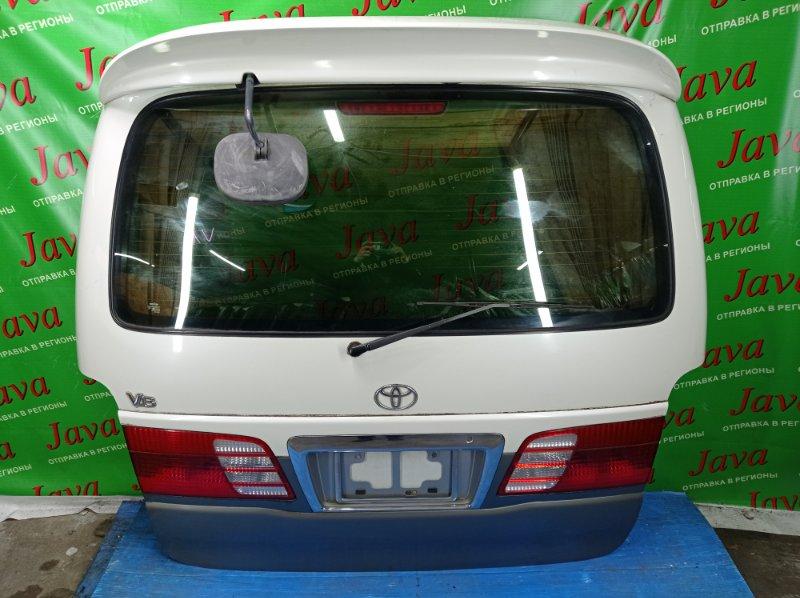 Дверь задняя Toyota Grand Hiace VCH10 5VZ-FE 1999 задняя (б/у) ПОТЕРТОСТИ. МЕТЛА. СПОЙЛЕР