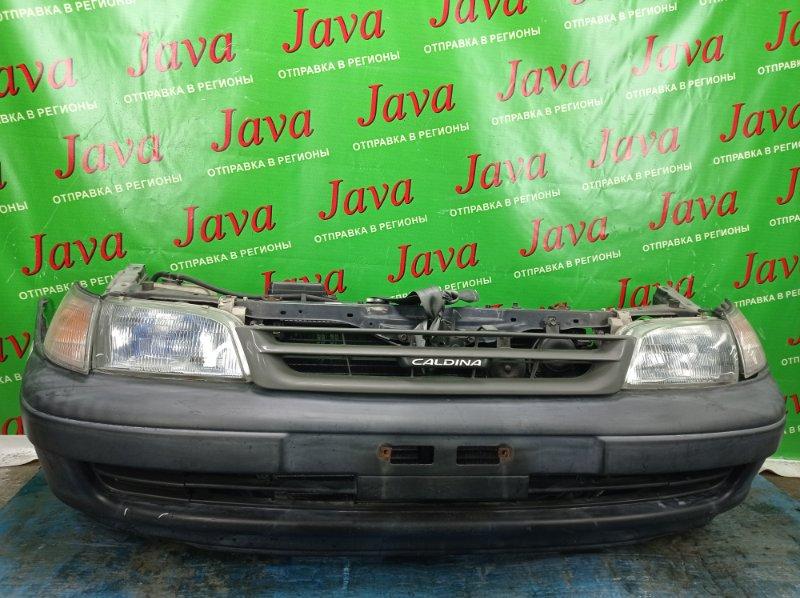 Ноускат Toyota Caldina ET196 5E-FE 1995 передний (б/у) ПОД А/Т. ЛОМ НИЖНИХ КРЕПЛЕНИЙ ФАР.
