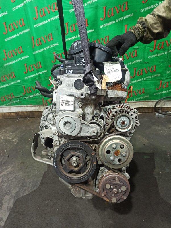 Двигатель Honda Fit GE6 L13A 2010 (б/у) ПРОБЕГ-67000КМ. 2WD. 1-Я МОД. КОСА+КОМП.  ПОД А/Т. СТАРТЕР В КОМПЛЕКТЕ.