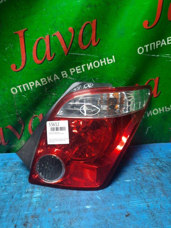 Стоп-сигнал Toyota Ist NCP60 2NZ-FE 2006 задний правый (б/у) 52-152. ПОТЕРТОСТИ.