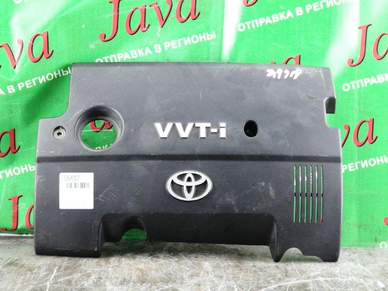 Крышка двс декоративная Toyota Corolla Axio NZE141 1NZ-FE 2009 (б/у)