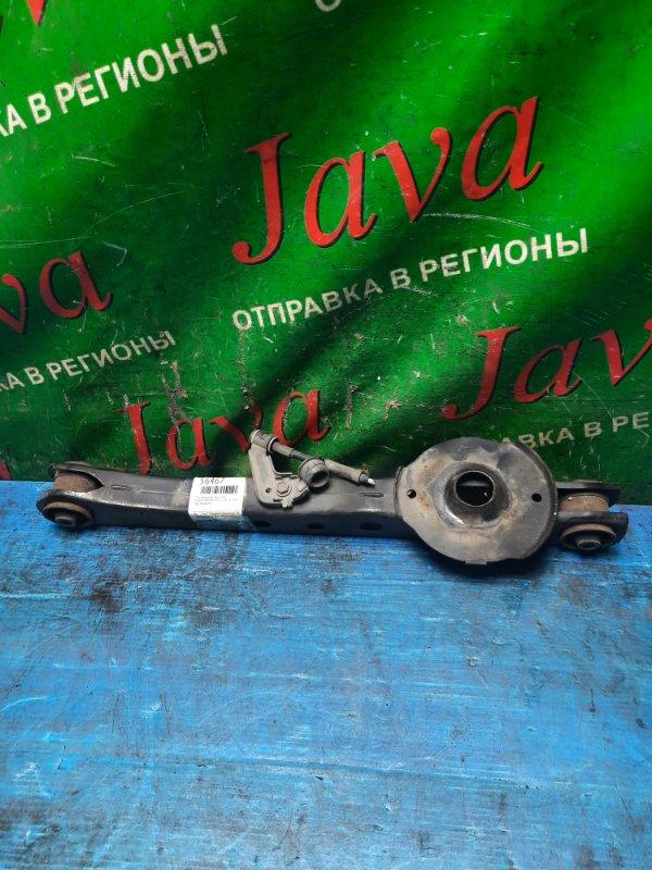 Тяга продольная Toyota Probox NCP51 1NZ-FE 2009 задняя правая нижняя (б/у) ПОД ПРУЖИНУ