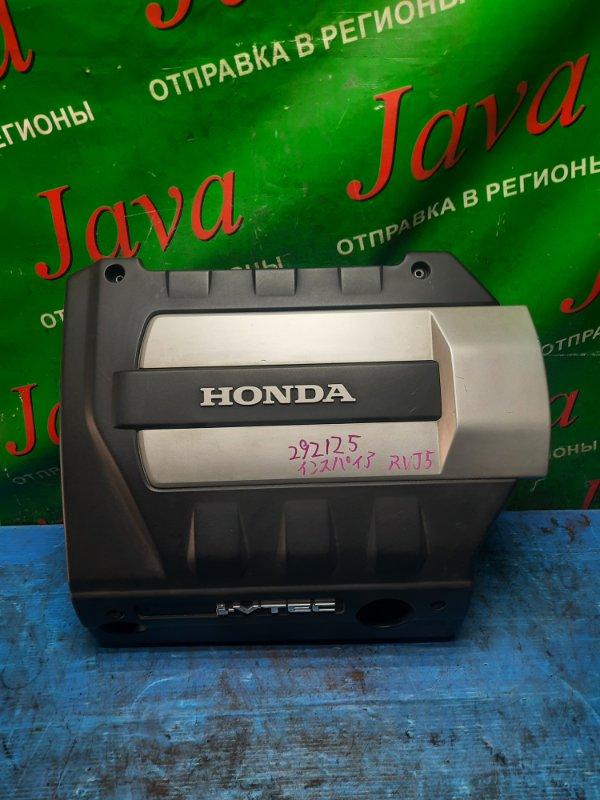Крышка двс декоративная Honda Inspire UC1 J30A 2004 передняя (б/у)