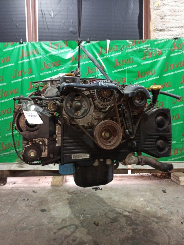 Двигатель Subaru Legacy BG9 EJ25 1995 (б/у) ПРОБЕГ-48000КМ. 4WD. +КОМП. ПОД А/Т. СТАРТЕР В КОМПЛЕКТЕ. ДЕФЕКТ ШКИВА РАСПРЕДВАЛА.