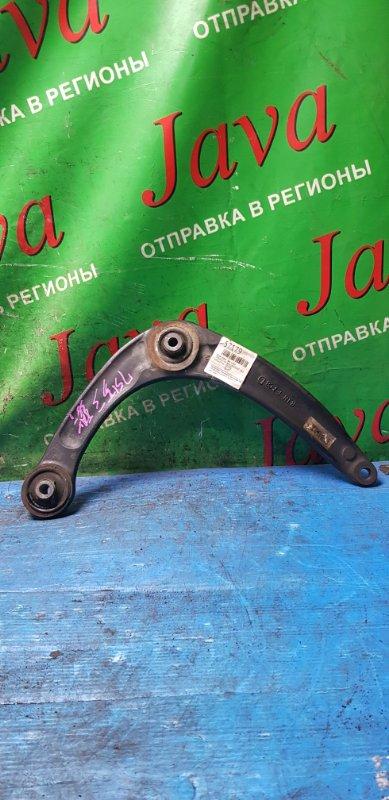 Рычаг Citroen C4 Picasso UD EP6CDT 2012 передний правый нижний (б/у) VF7UA5FV8CJ622797