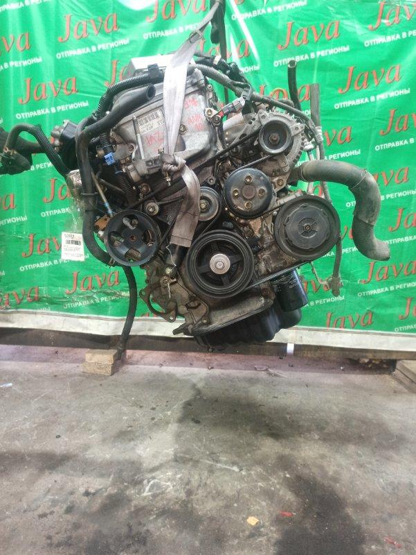 Двигатель Toyota Isis ANM10 1AZ-FSE 2005 (б/у) ПРОБЕГ-55000КМ. 2WD. +КОМП. ПОД А/Т. СТАРТЕР В КОМПЛЕКТЕ.