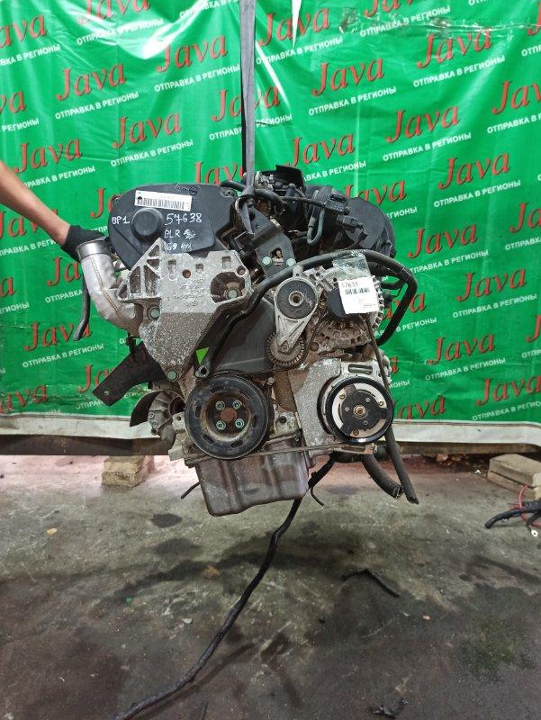 Двигатель Audi A3 8PA BLR 2005 (б/у) ПРОБЕГ-69000КМ. 2WD. КОСА+КОМП. ПОД А/Т. СТАРТЕР В КОМПЛЕКТЕ. WAUZZZ8P56A006282