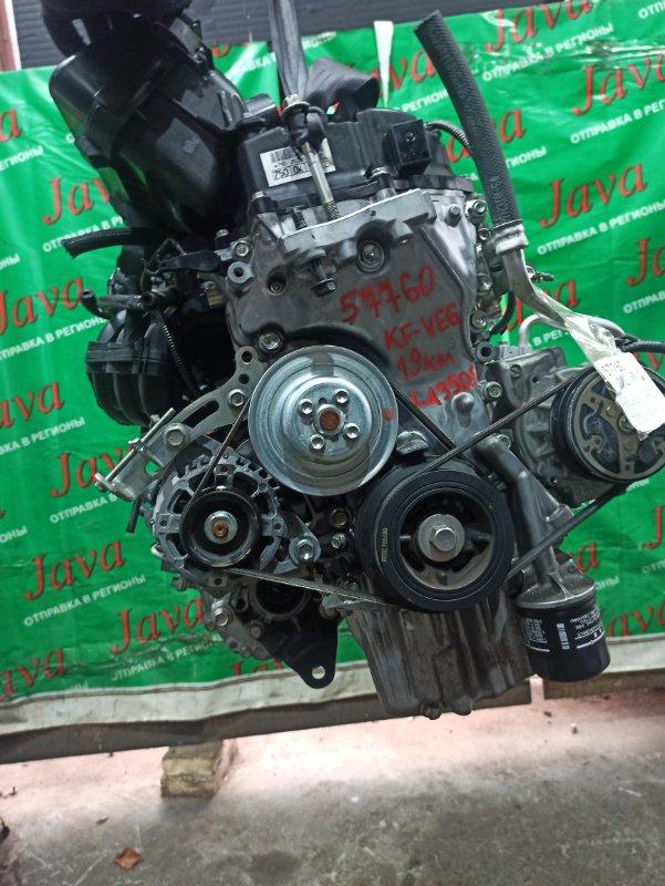 Двигатель Daihatsu Mira E:s LA350S KF-VE6 2017 (б/у) ПРОБЕГ-19000КМ. 2WD. КОСА+КОМП. ПОД А/Т. СТАРТЕР В КОМПЛЕКТЕ.