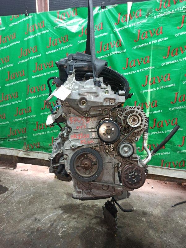 Двигатель Nissan March K13 HR12DE 2013 (б/у) ПРОБЕГ-52000КМ. 2WD. +КОМП. ПОД А/Т. СТАРТЕР В КОМПЛЕКТЕ.