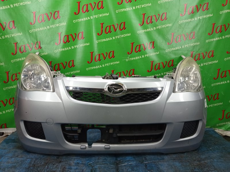 Ноускат Daihatsu Mira L275S KF-VE 2008 передний (б/у) ФАРЫ ГАЛОГЕН. ПОД М/Т