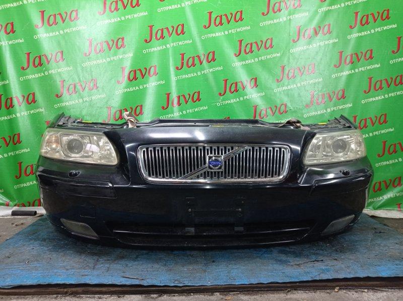 Ноускат Volvo V70 SW61 B5244S 2007 передний (б/у) XENON. ТУМАНКИ. ПОД А/Т. YV1SW614972638434