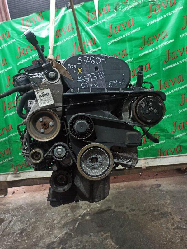 Двигатель Alfa Romeo 147 937A AR32310 2004 (б/у) ПРОБЕГ-62000КМ. 2WD. +КОМП. ПОД М/Т. СТАРТЕР В КОМПЛЕКТЕ. ПРОДАЖА БЕЗ МАХОВИКА. ZAR93700003177884