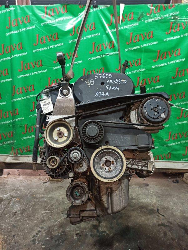 Двигатель Alfa Romeo 147 937A AR32310 2004 (б/у) ПРОБЕГ-57000КМ. 2WD. +КОМП. ПОД А/Т. СТАРТЕР В КОМПЛЕКТЕ. ZAR93700003153753