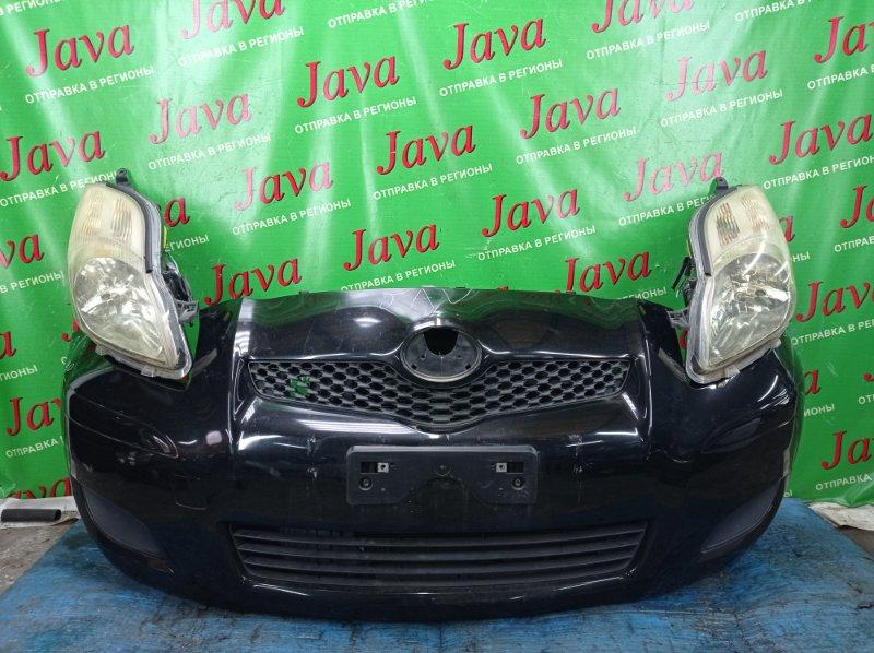 Ноускат Toyota Vitz SCP90 2SZ-FE 2008 передний (б/у) 2-я МОДЕЛЬ. КСЕНОН. ПОД А/Т. БЕЗ ЛЕЙБЫ
