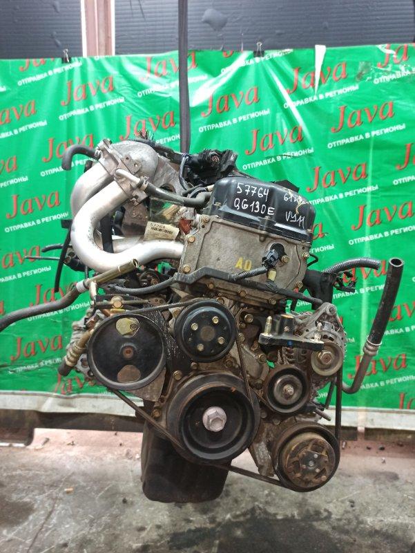 Двигатель Nissan Ad VY11 QG13DE 2005 (б/у) ПРОБЕГ-61000КМ. 2WD.  ЭЛЕКТРО ЗАСЛОНКА. +КОМП. ПОД А/Т. СТАРТЕР В КОМПЛЕКТЕ.