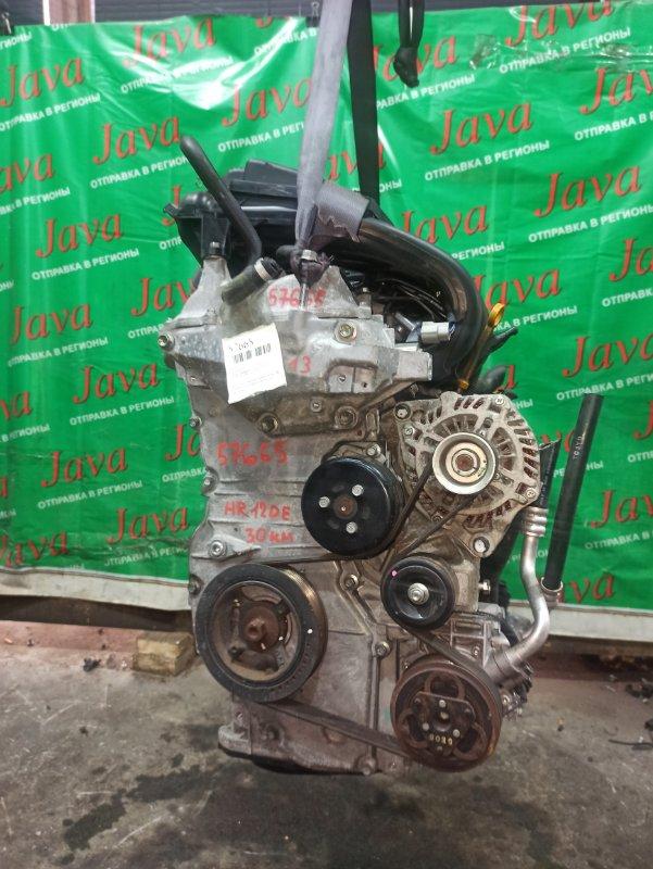 Двигатель Nissan March K13 HR12DE 2015 (б/у) ПРОБЕГ-30000КМ. 2WD. +КОМП. ПОД А/Т. СТАРТЕР В КОМПЛЕКТЕ.