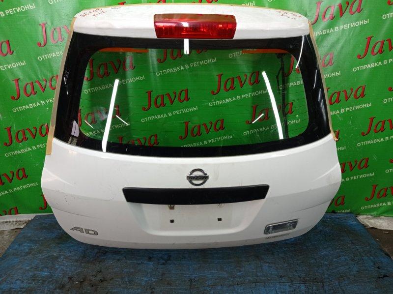 Дверь задняя Nissan Ad VY12 HR15DE 2013 задняя (б/у) ПОТЕРТОСТИ.