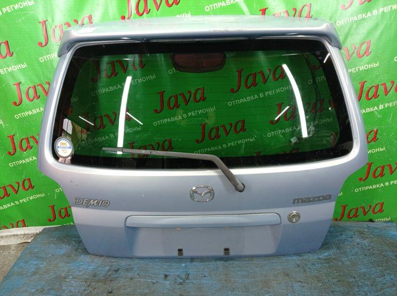 Дверь задняя Mazda Demio DW3W B3 2000 задняя (б/у) ПОТЕРТОСТИ. МЕТЛА. СПОЙЛЕР(ПОЛЕЗ ЛАК)