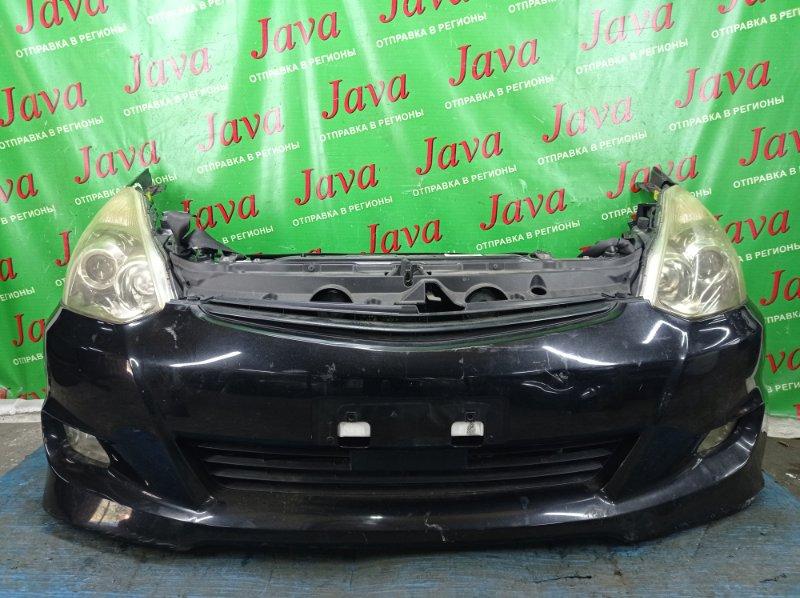 Ноускат Toyota Wish ZNE10 1ZZ-FE 2007 передний (б/у) 2-я МОДЕЛЬ. ПОТЕРТОСТИ. БАМПЕР НАДОРВАН. XENON. ПОД А/Т