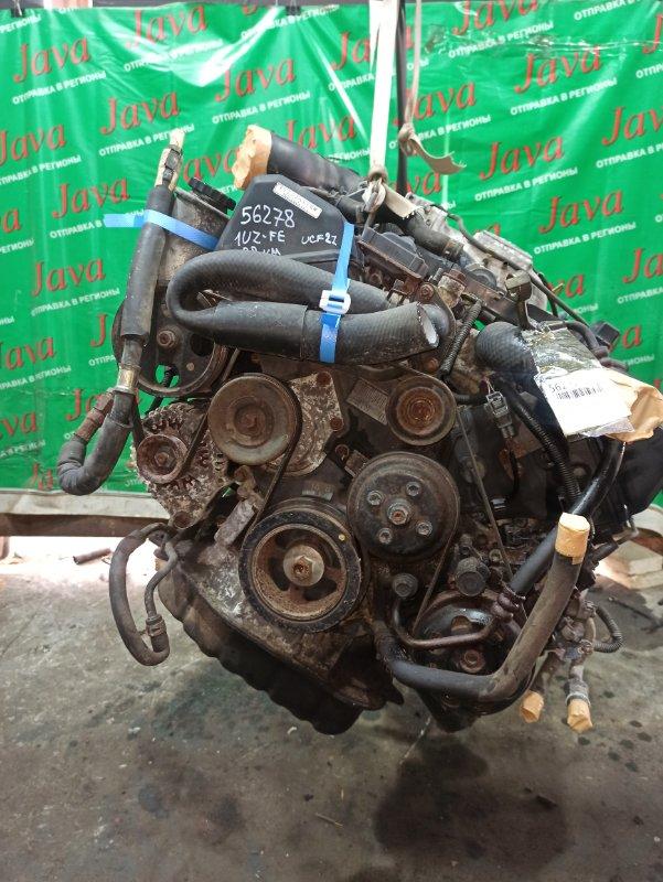 Двигатель Toyota Celsior UCF21 1UZ-FE 1997 (б/у) ПРОБЕГ-88000КМ. 2WD.  NO VVT-I. +КОМП. ПОД А/Т. СТАРТЕР В КОМПЛЕКТЕ.