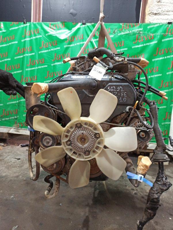 Двигатель Toyota Grand Hiace VCH10 5VZ-FE 1999 (б/у) ПРОБЕГ-79000КМ. 2WD. +КОМП. ПОД А/Т. СТАРТЕР В КОМПЛЕКТЕ.