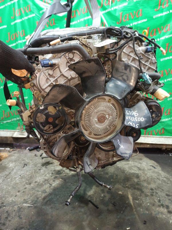 Двигатель Nissan Stagea M35 VQ25DD 2005 (б/у) ПРОБЕГ-76000КМ. 2WD. КОСА+КОМП. ТНВД 3 БОЛТА. ПОД А/Т. СТАРТЕР В КОМПЛЕКТЕ.