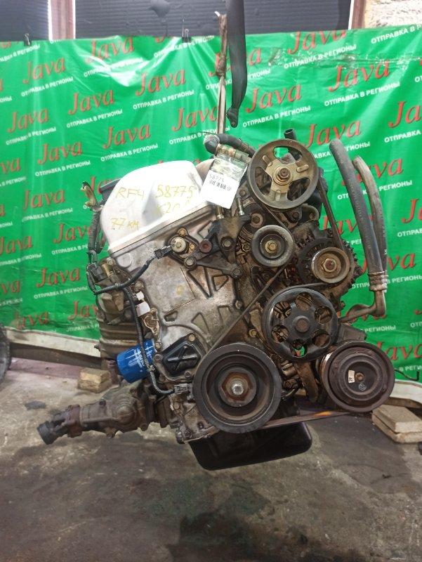 Двигатель Honda Stepwgn RF4 K20A 2001 (б/у) ПРОБЕГ-77000КМ. 4WD. МЕХ.ЗАСЛОНКА. КОСА+КОМП. ПОД А/Т. СТАРТЕР В КОМПЛЕКТЕ.