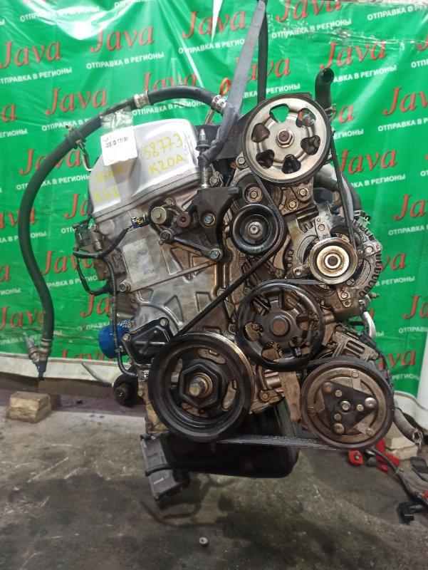 Двигатель Honda Stepwgn RG1 K20A 2010 (б/у) ПРОБЕГ-56000КМ. 2WD. ЭЛЕКТРО ЗАСЛОНКА. 2-Я МОД. КОСА+КОМП.  ПОД А/Т. СТАРТЕР В КОМПЛЕКТЕ. ДЕФЕКТ ШКИВА ГЕНЕРАТОРА.