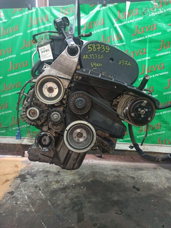 Двигатель Alfa Romeo 147 937A AR32310 2007 (б/у) ПРОБЕГ-54000КМ. 2WD. +КОМП. ПОД М/Т. СТАРТЕР В КОМПЛЕКТЕ. ZAR93700005243560