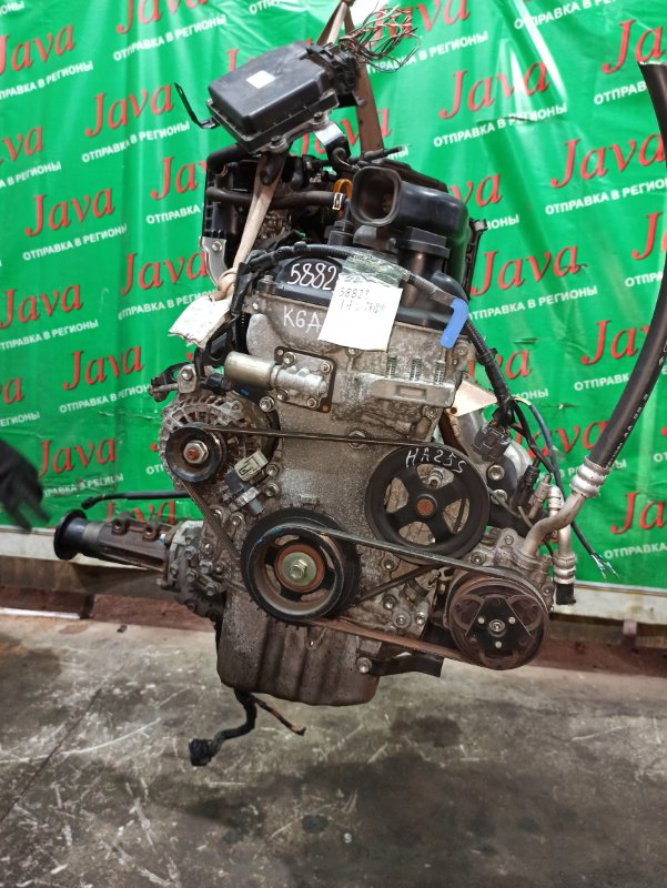 Двигатель Suzuki Alto HA25S K6A 2011 (б/у) ПРОБЕГ-46000КМ. 4WD. ЭЛЕКТРО ЗАСЛОНКА. +КОМП. ПОД А/Т. СТАРТЕР В КОМПЛЕКТЕ.
