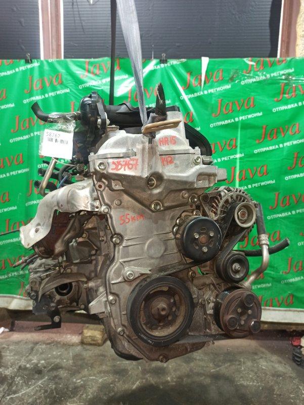 Двигатель Nissan Ad Y12 HR15DE 2012 (б/у) ПРОБЕГ-55000КМ. 2WD. +КОМП. ПОД А/Т. СТАРТЕР В КОМПЛЕКТЕ.