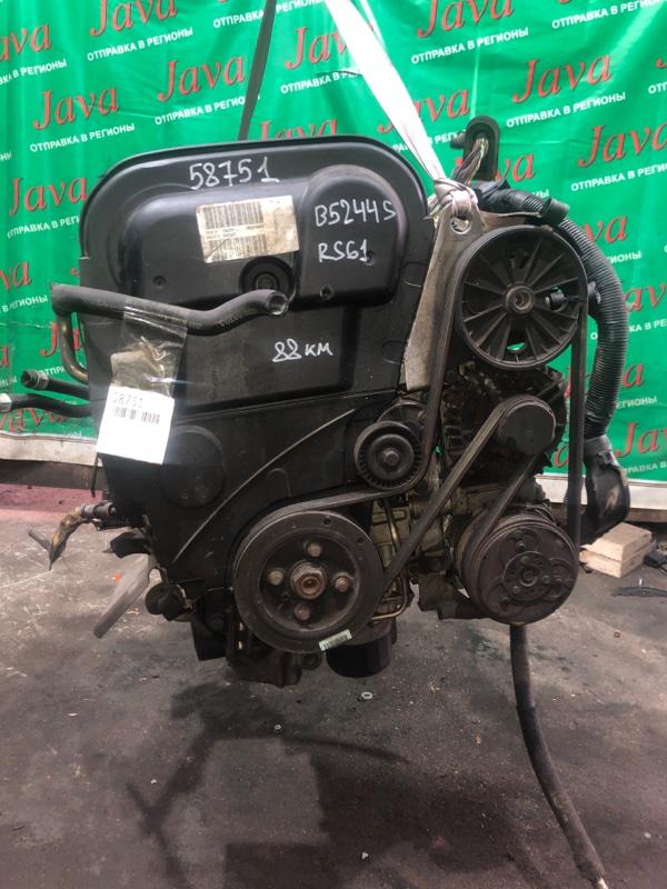 Двигатель Volvo S60 RS61 B5244S 2001 (б/у) ПРОБЕГ-88000КМ. 2WD. +КОМП.  ПОД А/Т. СТАРТЕР В КОМПЛЕКТЕ. YV1RS61P912053786