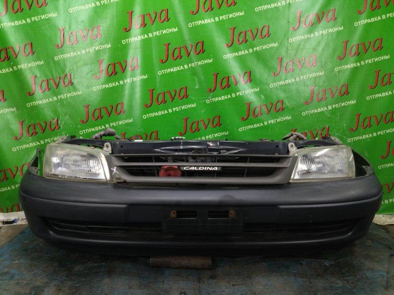 Ноускат Toyota Caldina ET196 5E-FE 2001 передний (б/у) ГАЛОГЕН. ПОД А/Т. +ГАБАРИТЫ. ДЕФЕКТ КРЕПЛЕНИЯ R ФАРЫ. ДЕФЕКТ РЕШЕТКИ.