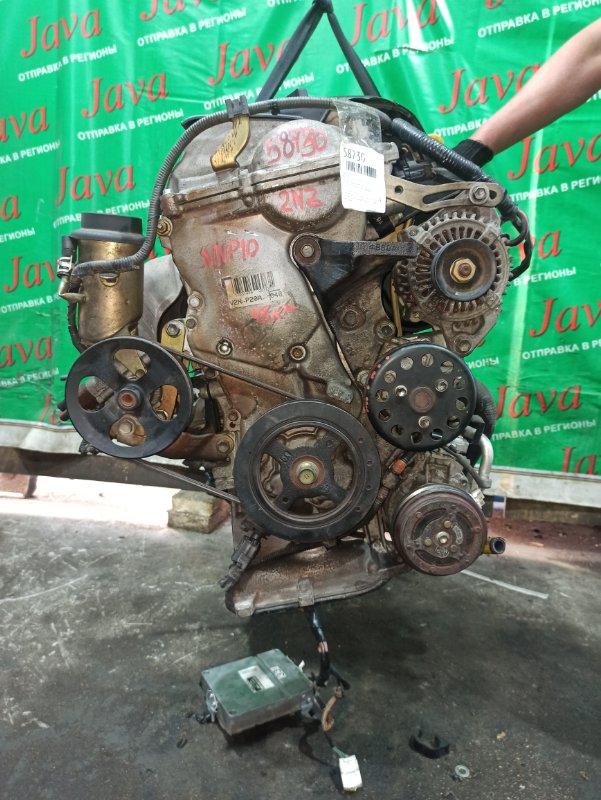 Двигатель Toyota Porte NNP10 2NZ-FE 2004 (б/у) ПРОБЕГ-48000КМ. 2WD. МЕХ.ЗАСЛОНКА. +КОМП. ПОД А/Т. СТАРТЕР В КОМПЛЕКТЕ. ДЕФЕКТ ПОМПЫ.