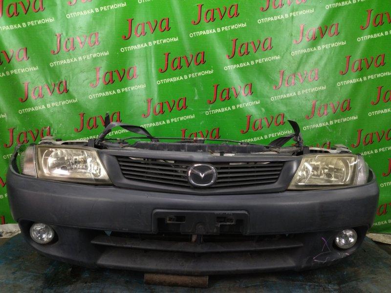 Ноускат Mazda Familia VY11 QG13DE 2006 передний (б/у) ГАЛОГЕН. ПОД А/Т. ПОДОРВАН БАМПЕР. РЖАВЧИНА ПО ТЕЛЕВИЗОРУ.