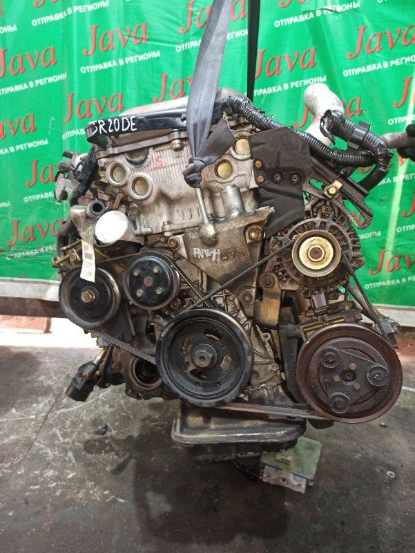Двигатель Nissan Avenir PNW11 SR20DE 1998 (б/у) ПРОБЕГ-51000КМ. 4WD. +КОМП. ПОД А/Т. СТАРТЕР В КОМПЛЕКТЕ.
