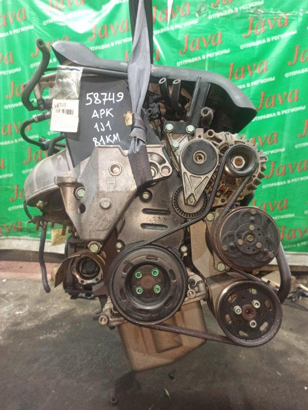 Двигатель Volkswagen Golf 1J1 APK 2001 (б/у) ПРОБЕГ-81000КМ. 2WD. +КОМП. ПОД А/Т. СТАРТЕР В КОМПЛЕКТЕ. WVWZZZ1JZ2P035439