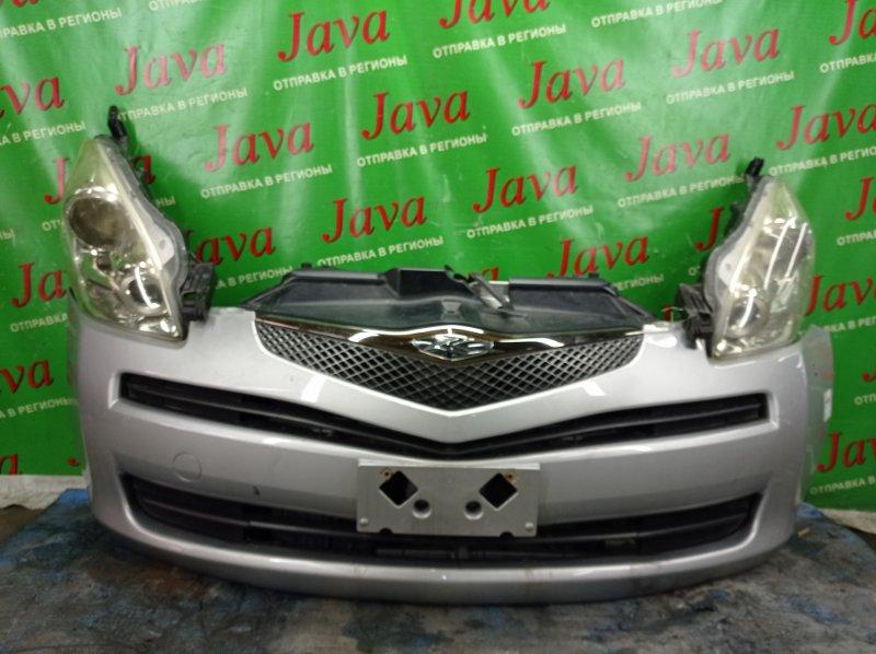 Ноускат Toyota Ractis SCP100 2SZ-FE 2006 передний (б/у) 2-я МОДЕЛЬ. ГАЛОГЕН. ПОД А/Т. ЛОМ КРЕПЛЕНИЯ L ФАРЫ.