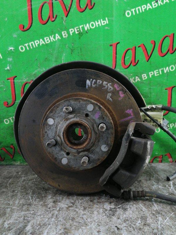 Ступица Toyota Succeed NCP58 1NZ-FE 2012 передняя правая (б/у) 2WD. ABS