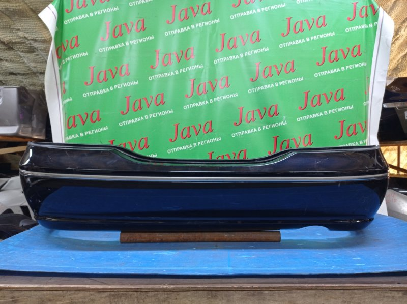 Бампер Toyota Brevis JCG10 1JZ-FSE 2004 задний (б/у) ПОТЕРТОСТИ.
