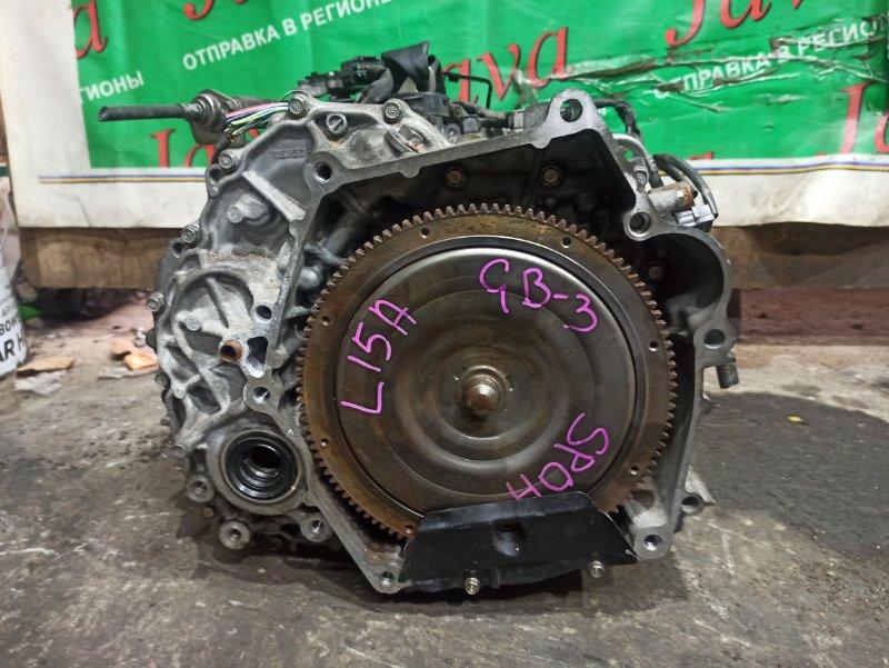 Акпп Honda Freed GB3 L15A 2010 (б/у) SPOA .2010 ГОД. ПРОБЕГ 47000 КМ. 2 WD .