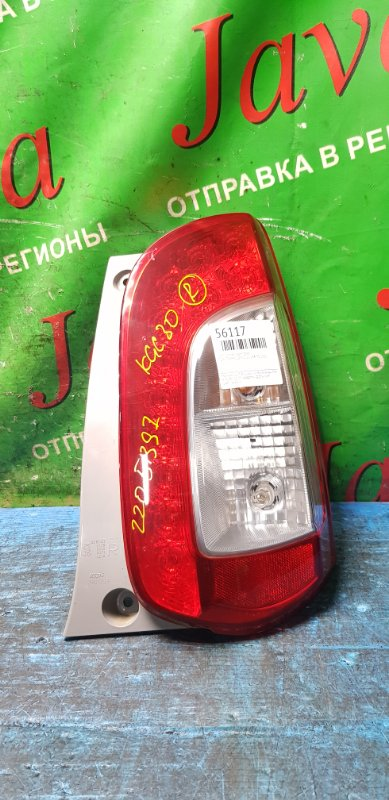 Стоп-сигнал Toyota Passo KGC30 1KR-FE 2015 задний правый (б/у) 220-51397