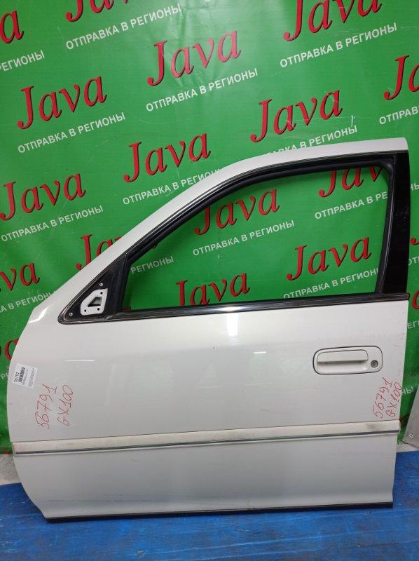 Дверь Toyota Cresta GX100 1G-FE 1998 передняя левая (б/у) ПОТЕРТОСТИ.