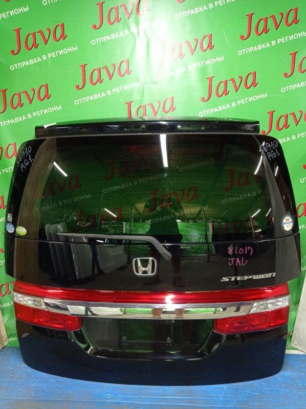 Дверь задняя Honda Stepwgn RG1 K20A 2007 задняя (б/у) ПОТЕРТОСТИ. МЕТЛА. КАМЕРА