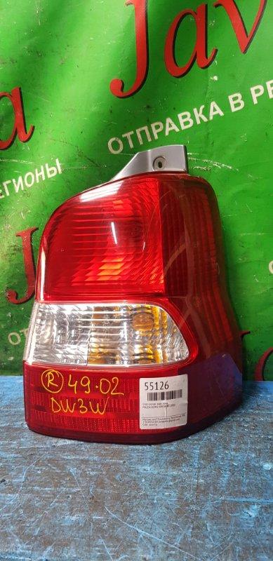 Стоп-сигнал Mazda Demio DW3W B3 2000 задний правый (б/у) 49-02