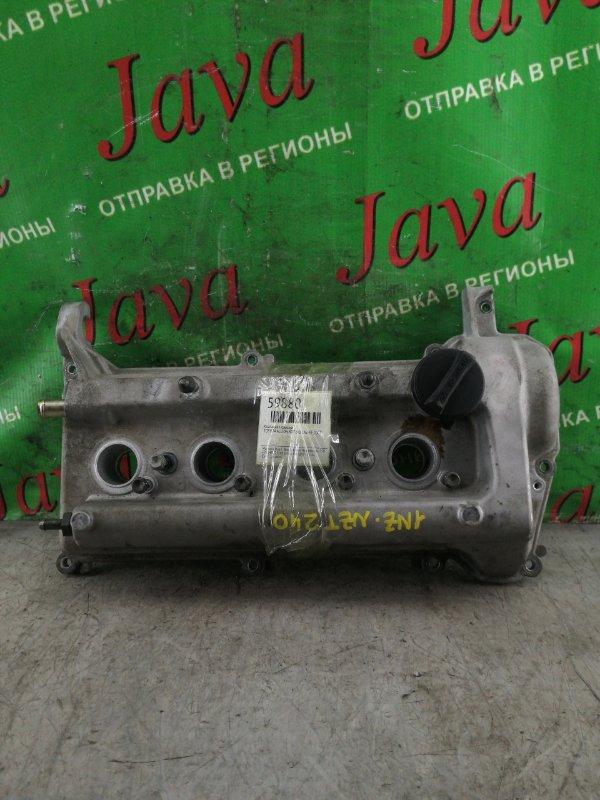 Клапанная крышка Toyota Allion NZT240 1NZ-FE 2003 (б/у)