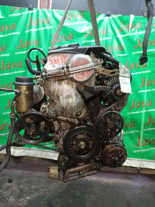 Двигатель Toyota Bb NCP30 2NZ-FE 2001 (б/у) ПРОБЕГ-60000КМ. 2WD. МЕХ.ЗАСЛОНКА. +КОМП. ПОД А/Т. СТАРТЕР В КОМПЛЕКТЕ.