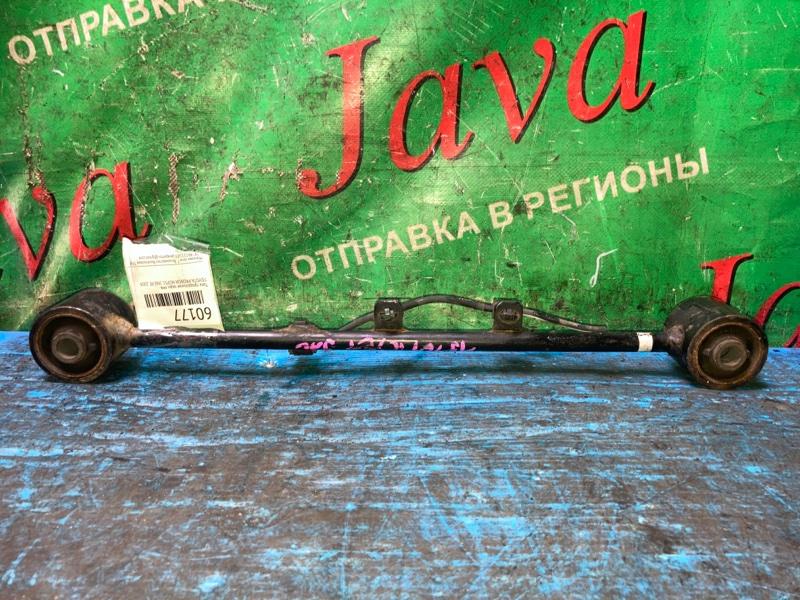 Тяга продольная Toyota Probox NCP51 1NZ-FE 2009 задняя левая (б/у) 2WD