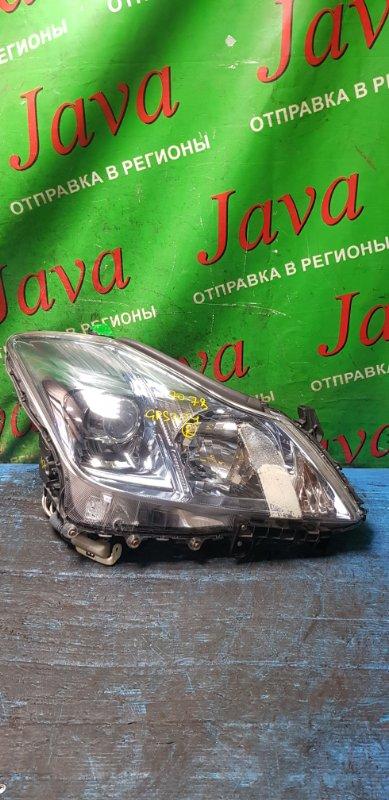 Фара Toyota Crown GWS204 2GR-FSE 2009 передняя правая (б/у) XENON. P7078. ДЕФЕКТ КРЕПЛЕНИЙ.(ВЕРХНЕЕ ЕСТЬ)